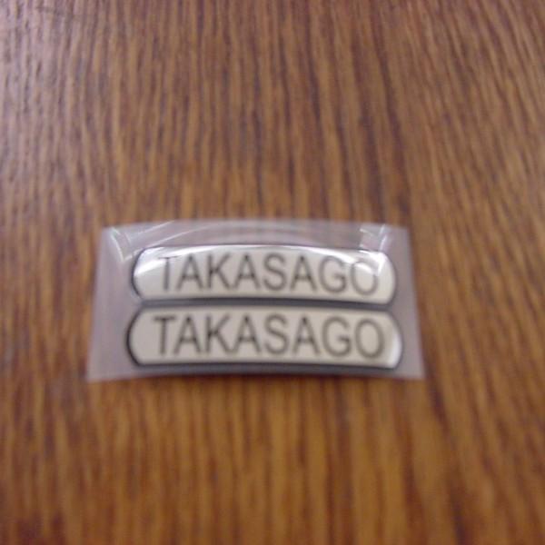 Suzuki TM Takasago Rim Decal Set