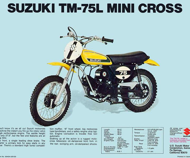1974_tm75l_769x600
