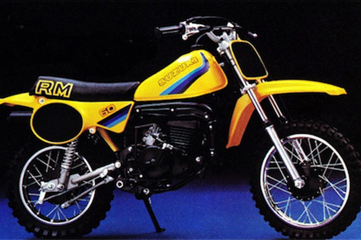 Suzuki Rm Serial Number Search